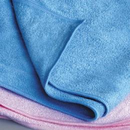 Microfasertuch Frottee Stretch, 40 x 40 cm, blau, 20 Stück